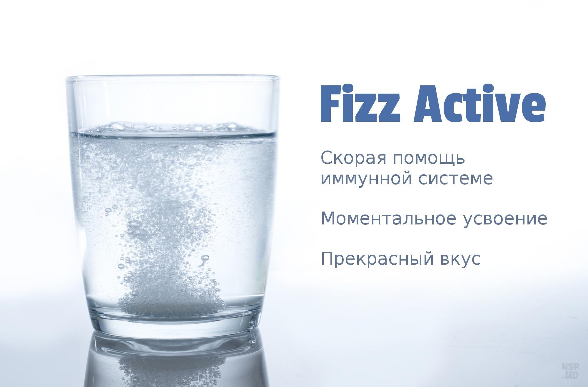 физ актив нсп
