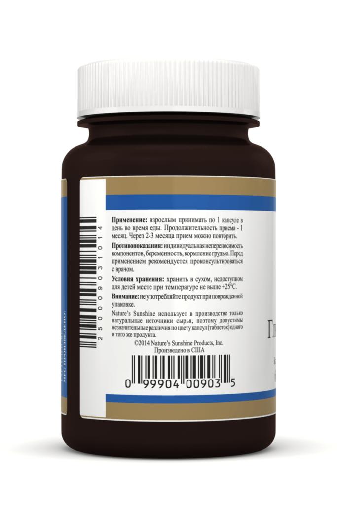 глюкозамин нсп инструкция
