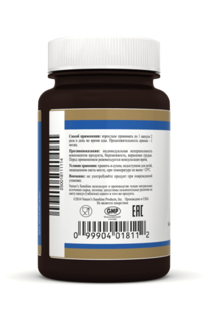 хондроитин нсп инструкция