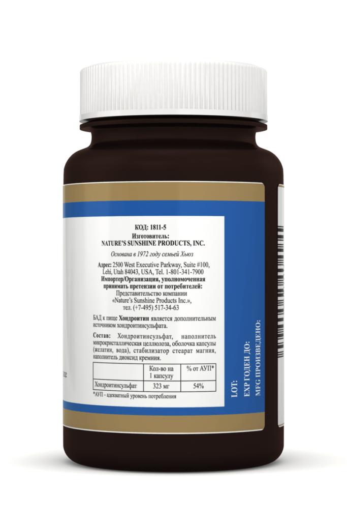 хондроитин нсп состав