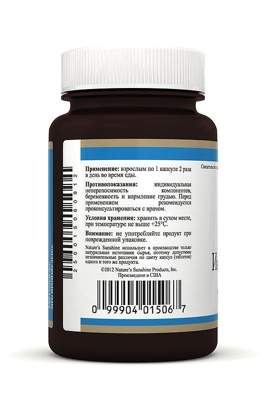 Индол-3-Карбинол