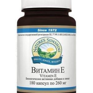Витамин E NSP