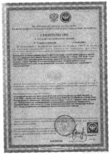 5-HTP-Power-certificate