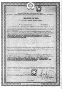 Antioxidant-certificate