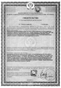 BP-C-certificate