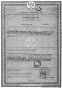 Calcium-Magnesium-Chelate-certificate
