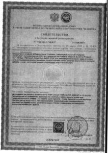 Caprylic-Acid-Combo-certificate