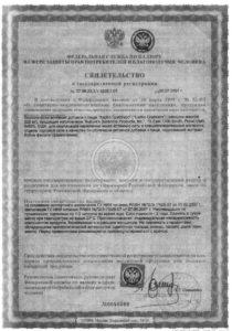 Carbo-Grabbers-certificate