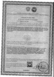 Chlorophyll-Liquid-certificate