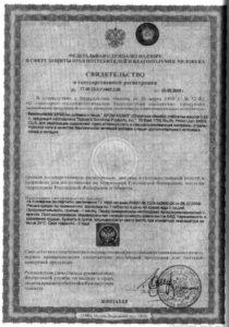 Chromium-Chelate-certificate