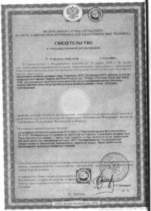Cordyceps-certificate