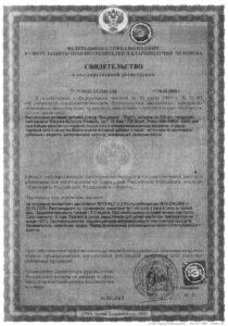 Eight-certificate
