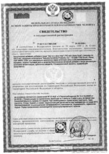FC-with-Dong-Quai-certificate