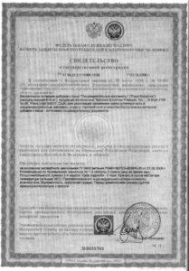 Food-Enzymes-certificate
