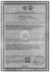 Garcinia-Combination-certificate