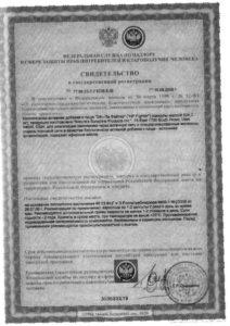 HP-Fighter-certificate