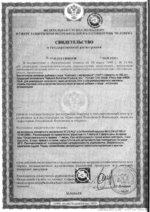 HVP-certificate