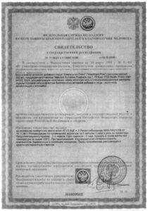 Hawthorn-Plus-certificate
