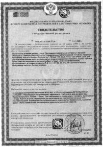 Herbasaurs-certificate