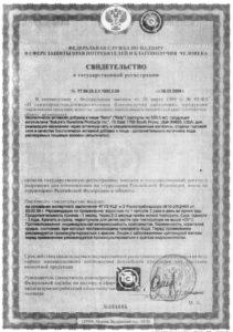 Kelp-certificate