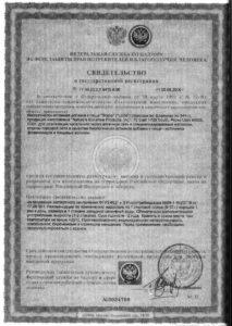 Loclo-certificate