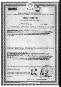 Morinda-certificate