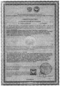 Nutri-Burn-certificate