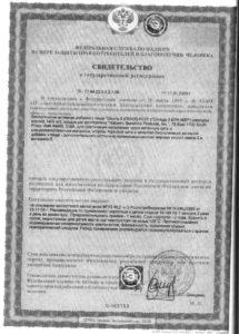 Omega-3-EPA-certificate