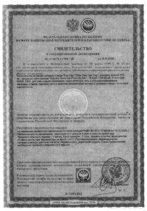 Paw-Paw-certificate