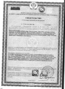 Red-Clover-certificate