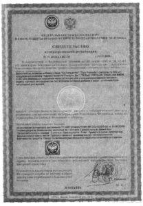 Saw-Palmetto-certificate