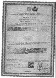 Stevia-certificate