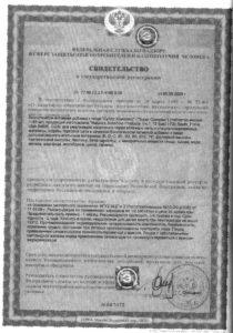 Super-complex-certificate