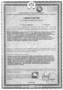 TNT-certificate