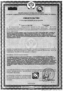 Una-de-Gato-certificate