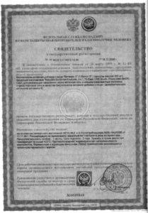 Vitamin-E-certificate