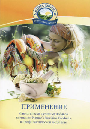 брошюра-применение-бад-nsp